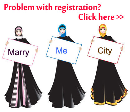 Marriage registration rules haryana ssc